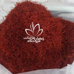 خرید و فروش زعفران در دبی