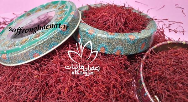 قیمت زعفران در دبی 2020 قیمت زعفران
