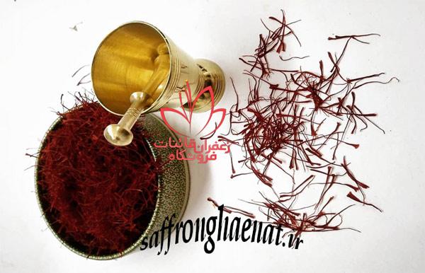 قیمت زعفران کیلویی در مشهد قیمت زعفران قائنات