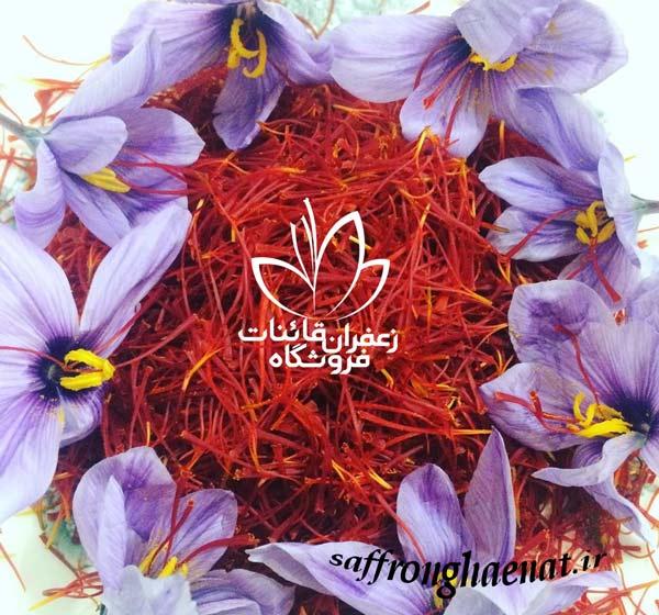 خرید زعفران صادراتی قیمت لحظه ای زعفران در مشهد