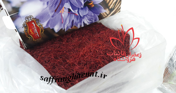 زعفران سرگل قائنات زعفران قائنات در مشهد