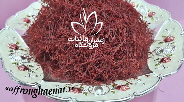 خرید عمده زعفران فله خرید زعفران صادراتی