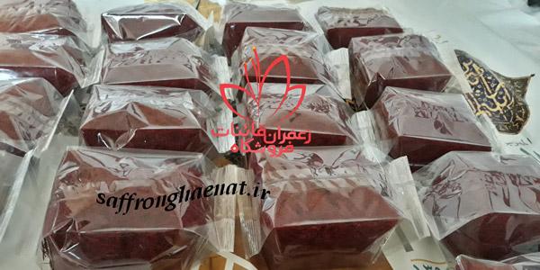 خرید عمده زعفران فله خرید زعفران کیلویی