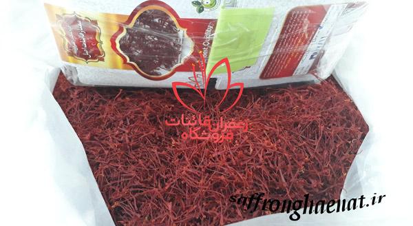 خرید عمده زعفران قائن مشهد قیمت خرید عمده زعفران قائنات