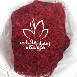 فروش عمده زعفران سرگل