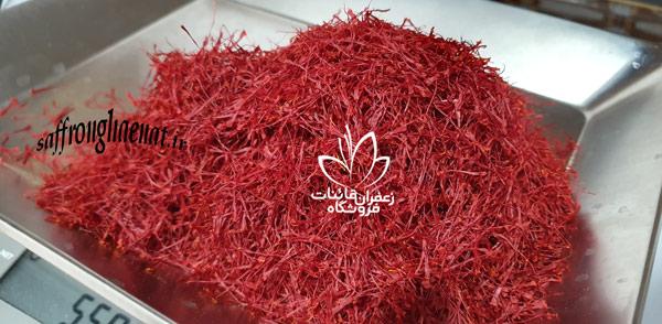قیمت هر کیلو زعفران در سال 99 قیمت زعفران کیلویی امروز