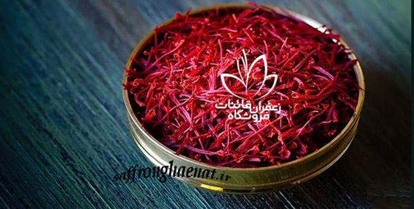 قیمت هر گرم زعفران در چین صادرات چمدانی زعفران به چین