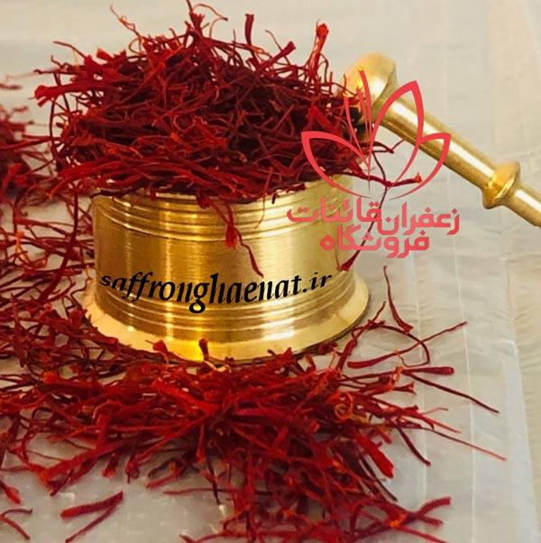 خرید زعفران عمده قیمت لحظه ای زعفران 99