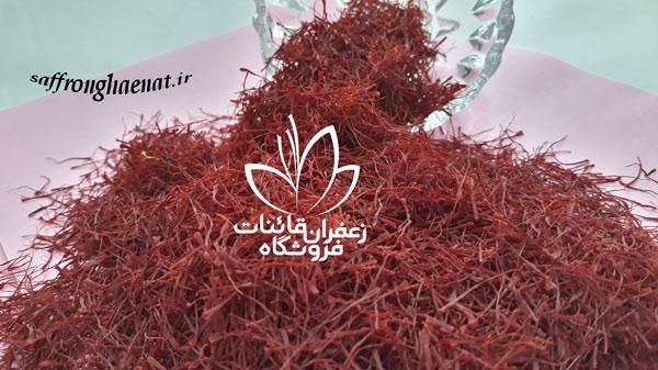 خرید زعفران سرگل قیمت زعفران قائنات