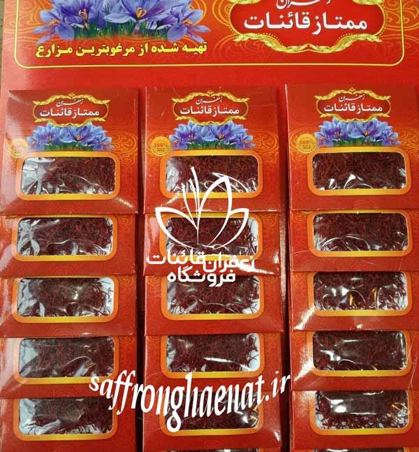 قیمت زعفران در قطر قیمت زعفران به دلار