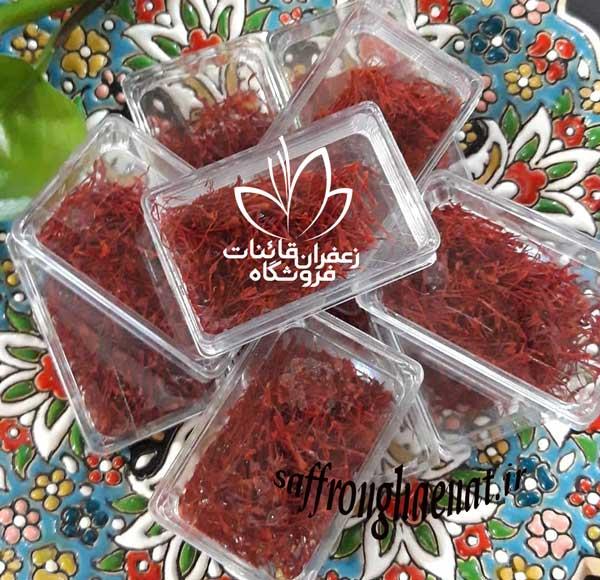 قیمت زعفران در دبی 2020 قیمت زعفران در عمان