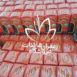 قیمت زعفران در امارات