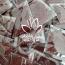 قیمت زعفران امسالی فله و بسته بندی