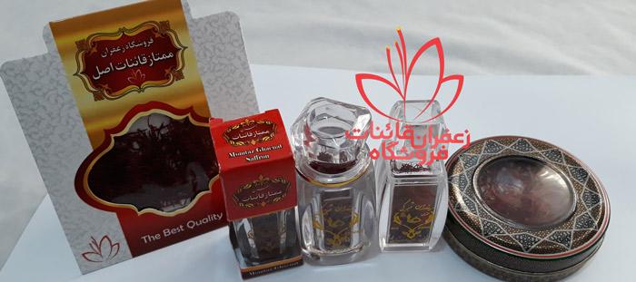 قیمت زعفران قائنات زعفران صادراتی قائنات زعفران اعلا