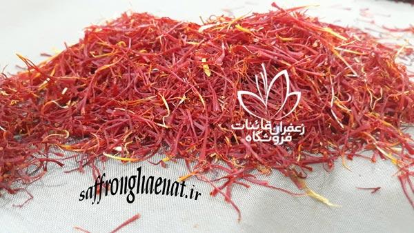 خرید عمده زعفران فله قیمت روز عمده زعفران