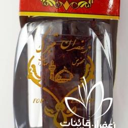 قیمت یک مثقال زعفران بسته بندی شده قائنات