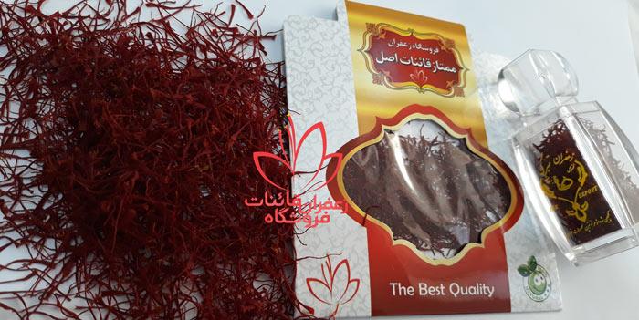 قیمت هر کیلو زعفران امروز قیمت زعفران کیلویی امروز قیمت زعفران کیلویی 99