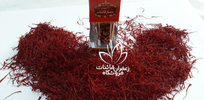خرید زعفران از کشاورز خرید زعفران کیلویی خرید زعفران عمده