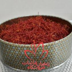 خرید و فروش زعفران در اصفهان