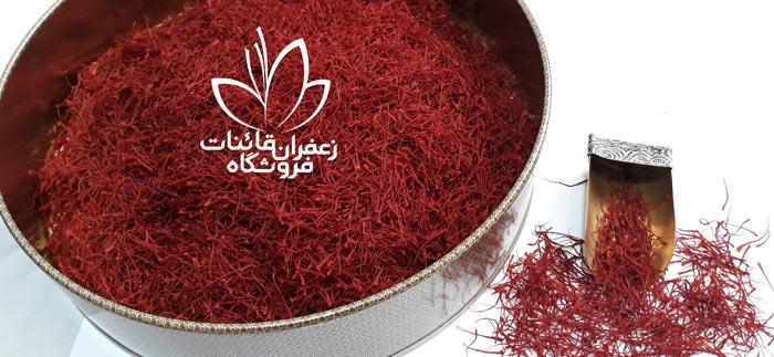 خرید زعفران عمده قیمت روز زعفران قائنات خرید زعفران کیلویی