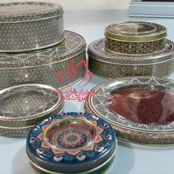 خرید زعفران فله و بسته بندی