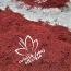 فروش آنلاین زعفران فله درجه یک