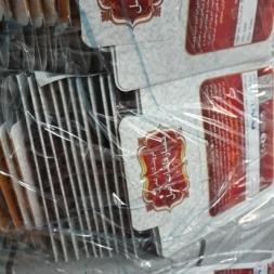 قیمت خرید عمده زعفران بسته بندی قائنات