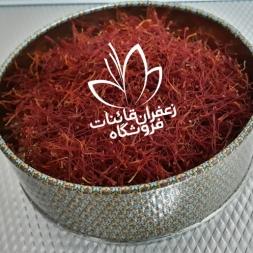 قیمت خرید و فروش زعفران امروز