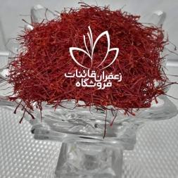 قیمت انواع زعفران صادراتی سال ۹۹