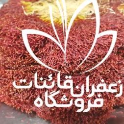 قیمت فروش زعفران فله و کیلویی
