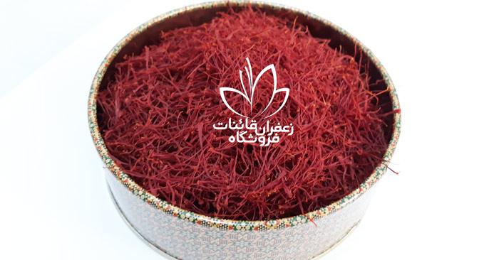 قیمت زعفران قائنات در تهران خرید زعفران سرگل