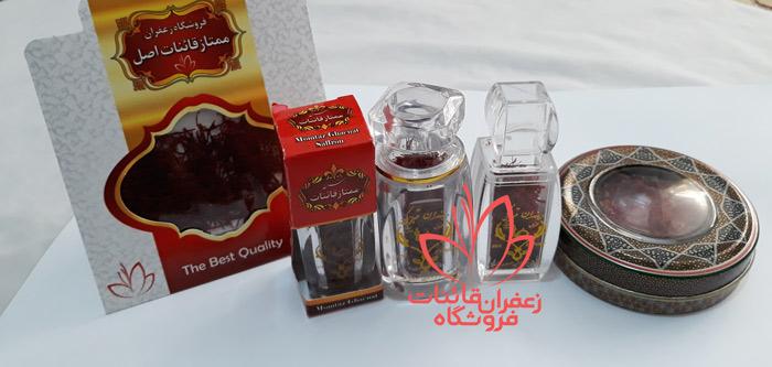 قیمت لحظه ای زعفران در مشهد قیمت یک مثقال زعفران قائنات