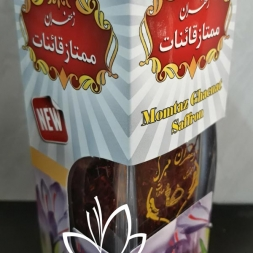 خرید زعفران سرگل ممتاز صادراتی مثقالی