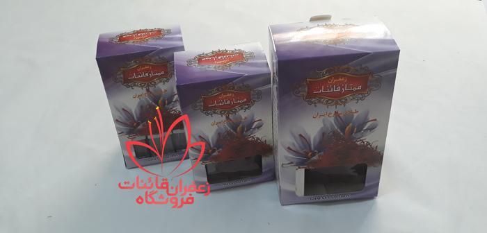 خرید زعفران درجه یک خرید زعفران از کشاورز قیمت خرید عمده زعفران قائنات