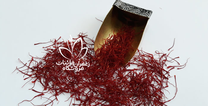 قیمت زعفران کیلویی امروز قیمت زعفران کیلویی 99