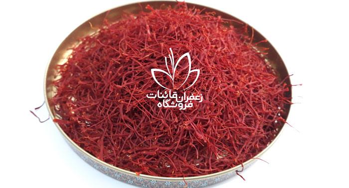 خرید زعفران درجه یک با قیمت ارزان قیمت هر کیلو زعفران امروز قیمت هر کیلو زعفران در سال 98