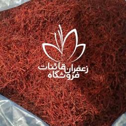 قیمت روز انواع زعفران در سال جدید
