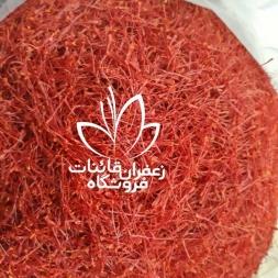 قیمت انواع زعفران صادراتی در سال جدید
