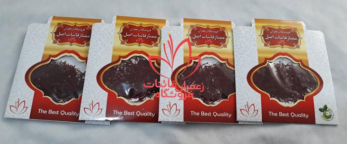 قیمت زعفران مثقالی قیمت یک مثقال زعفران در سال 99 قیمت هر گرم زعفران خشک