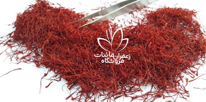 قیمت زعفران قائنات قیمت زعفران به صورت کیلویی