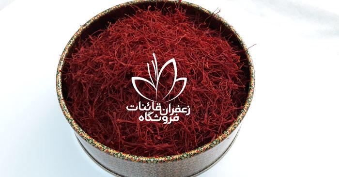 قیمت هر گرم زعفران خشک قیمت زعفران اعلا قیمت زعفران یک گرمی قائنات