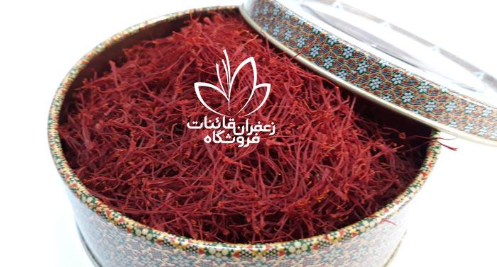 انواع زعفران صادراتی قیمت زعفران درجه یک در مشهد خرید زعفران کیلویی
