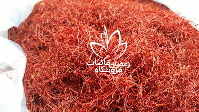 قیمت لحظه ای زعفران نگین در مشهد