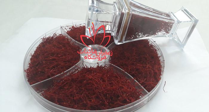 خرید اینترنتی زعفران قائنات قیمت لحظه ای زعفران 99