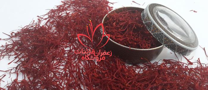 قیمت زعفران قائنات قیمت هر گرم زعفران خشک