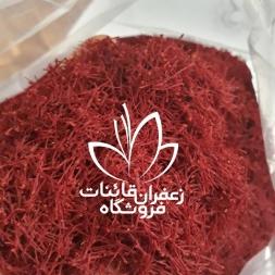 قیمت روز زعفران خراسان سال ۱۴۰۰