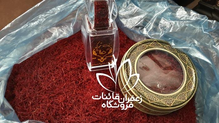 قیمت یک کیلو زعفران در سال 99 قیمت یک مثقال زعفران امروز