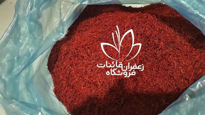 قیمت زعفران کیلویی امروز در سال 99