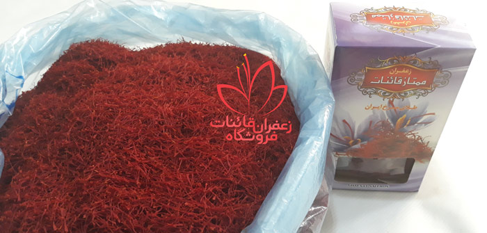 قیمت روز زعفران در مشهد قیمت لحظه ای زعفران قیمت زعفران کیلویی امروز