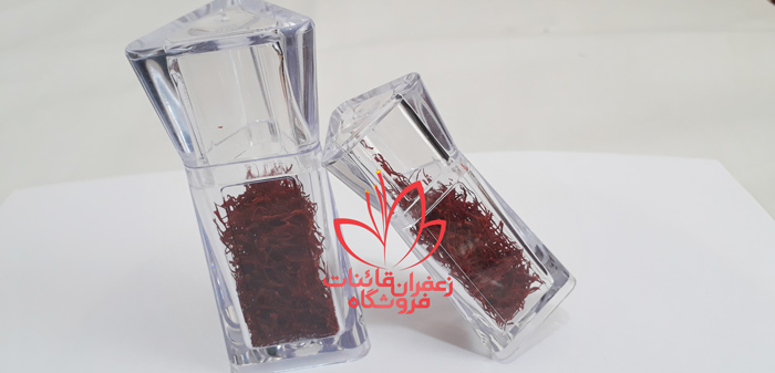قیمت زعفران یک گرمی قائنات قیمت یک مثقال زعفران در سال 99 قیمت هر گرم زعفران خشک